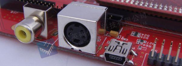 OMAP3530-7.jpg