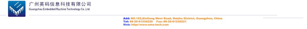 EMA logo.png