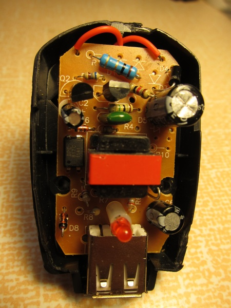 File:Ebay cheap 5V adaptor2.jpg